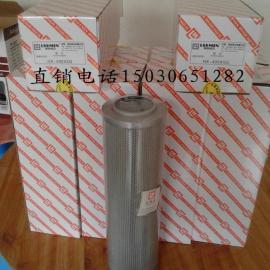 供应黎明滤芯HX-400X20厂家直销