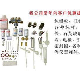 铸造钢铁碳硫仪配件钢铁多元素分析仪化验室耗材