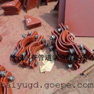 D2三孔管夹_碳钢材质三孔管夹_管夹厂商