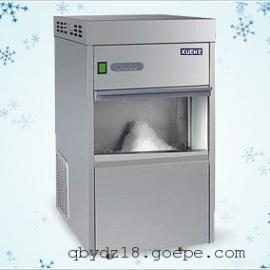 IMS-25雪花制冰机
