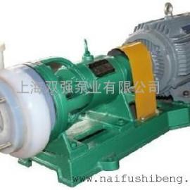 FSB耐腐蚀泵,FSB氟塑料泵,fsb型氟塑料耐腐蚀泵选型