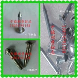 测量十字钉全钢测量钉界址钉十字测钉道钉冒钉
