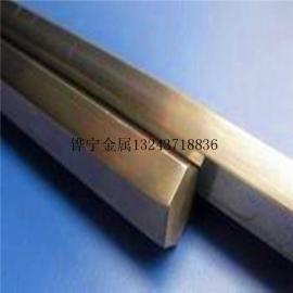 铧宁供应进口SUS304不锈钢棒,不锈钢六角棒