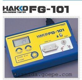 供应日本HAKKOFG-101 焊台综合测试仪 烙铁