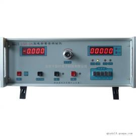 LGS-2A型毫秒雷管测试仪