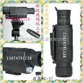 500万像素数码拍照摄像红外夜视监测仪WG-37