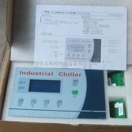 GW532A.TY.FO1M冷水机控制器