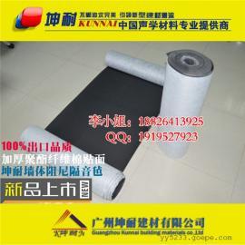 河北栾城县2.0MM优质出口隔音毡墙体隔音材料