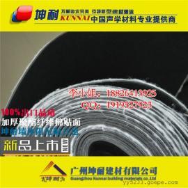 河北南宫县2.0MM优质出口隔音毡墙体隔音材料
