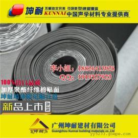 河北枣强县2.0MM优质出口隔音毡墙体隔音材料