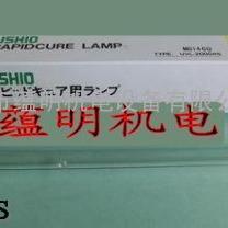 进口uv灯管日本进口uv灯管UVL-2000RS