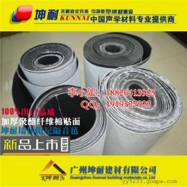 河北赵县2.0MM优质出口隔音毡墙体隔音材料