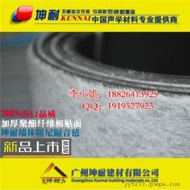 河北南和县2.0MM优质出口隔音毡墙体隔音材料