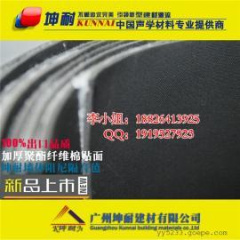河北晋州市2.0MM优质出口隔音毡墙体隔音材料