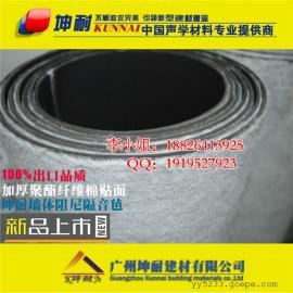 河北灵寿县2.0MM优质出口隔音毡墙体隔音材料