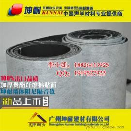河北行唐县2.0MM优质出口隔音毡墙体隔音材料