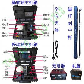 三鼎T20T 高精度GPS系统〔价格〕