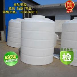 食品级加厚5吨塑料桶