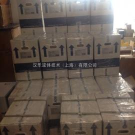 GM0120PQ1MNN混凝剂计量泵