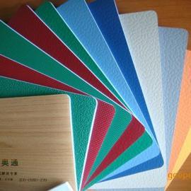冠奥通PVC塑料地板