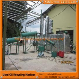 JNC高效废油回收柴油设备