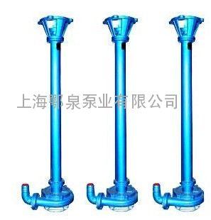 上海NL液下泥浆泵