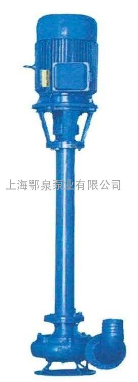 无堵塞液下泥浆泵