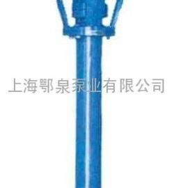 NL50-8不锈钢耐腐蚀泥浆泵