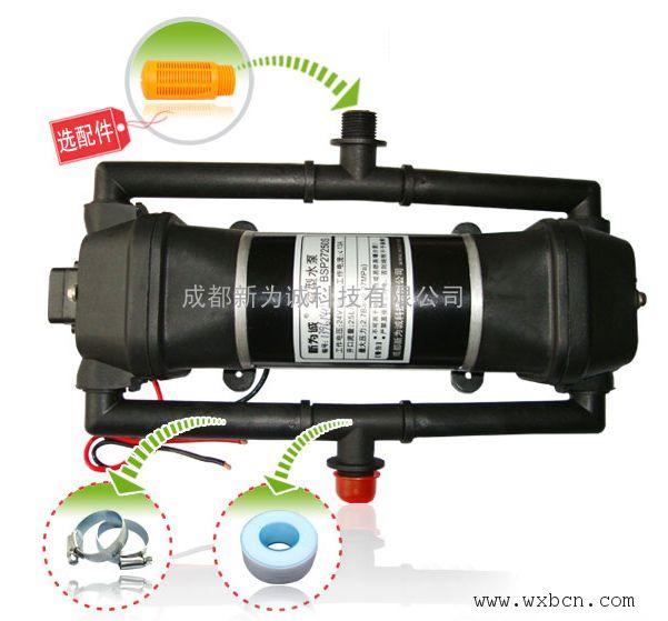 微型自吸水泵BSP27250S