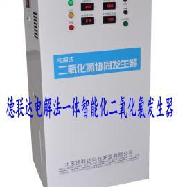 电解法二氧化氯发生器开封原料食盐水消毒设备有卫生部批件