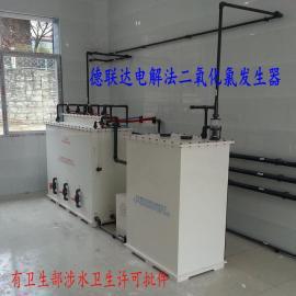 电解法二氧化氯发生器有卫生部批件汕头水厂消毒设备