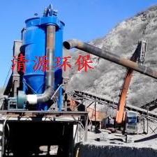 选矿厂破碎机除尘设备