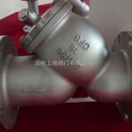 不锈钢Y型过滤器,Y型管道过滤器,GY41W-16P