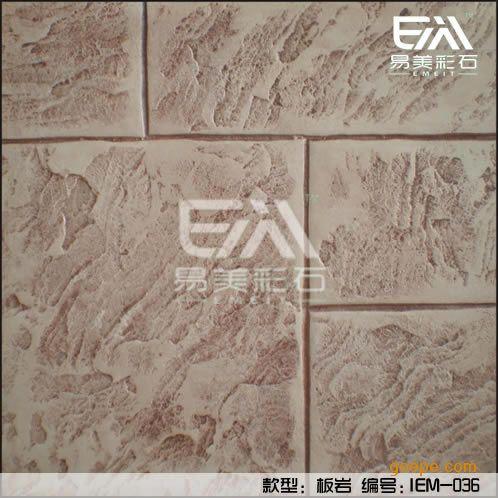 异美彩色水泥仿石能使水泥地面永久地呈现各种色泽,图案,质感,逼真地