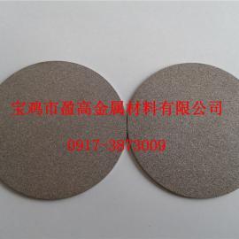 钛微孔电极板、波纹滤板