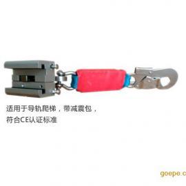 风电安全带滑块锁扣