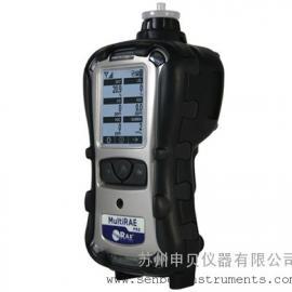 六合一射线检测仪PGM-6248