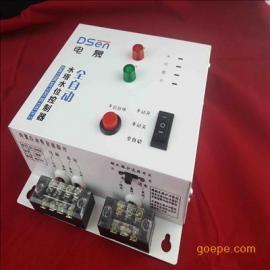 全自动水位控制器 水位开关 液位水泵控制器