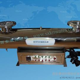 紫外线杀菌器/二次供水紫外线消毒器