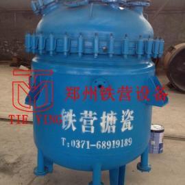 不锈钢搪瓷反应釜丨搪瓷反应罐丨反应釜厂家