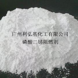 厂家直销替代三氧化二锑阻燃剂