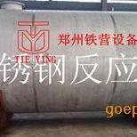 高压反应釜丨不锈钢反应釜丨实验室反应釜