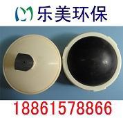215球冠型膜片式微孔曝气器,曝气头,曝气器