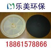 供应乐美215盘式膜片曝气器,曝气器