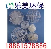 Φ150多孔旋转球型悬浮填料