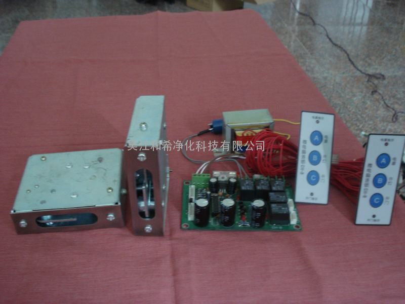 风淋室控制器,电子互锁