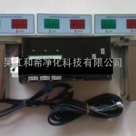 LED电子联锁,电互联
