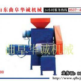 小型泡沫造粒机 泡沫颗粒机成套设备