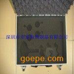 电子产品海绵包装内衬生产厂家 防火海绵包装内衬供应商