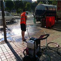 凯莲环卫专用城市小广告清洗机 城市广场小广告清洗机